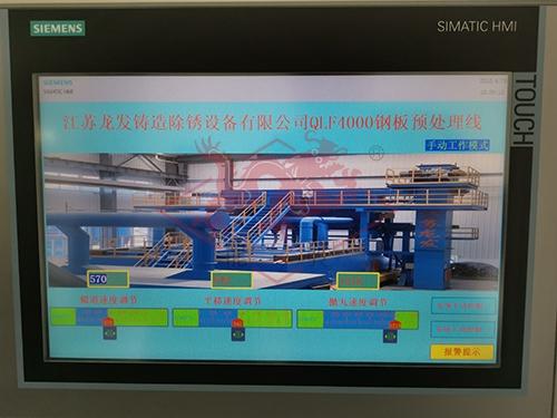 钢板预处理线模拟触摸屏